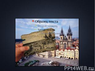Чехия— не такая уж большая страна, но количество достопримечательностей зд