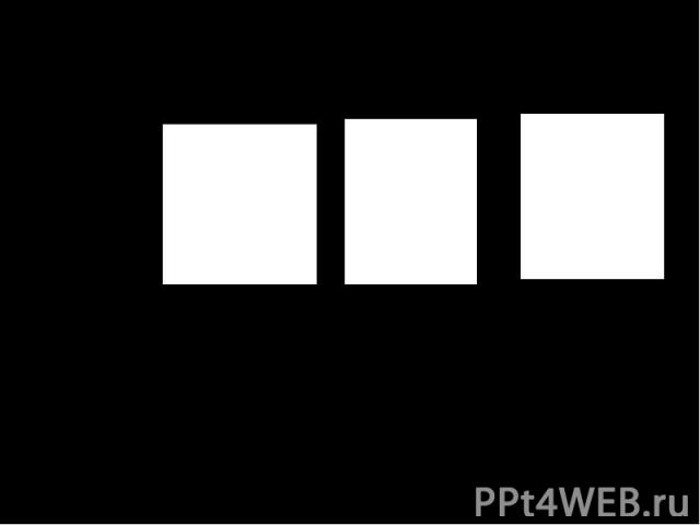 Аффиксы присоединяются в следующем порядке Основа + аффикс + аффикс + аффикс мн. числа принад. падежа