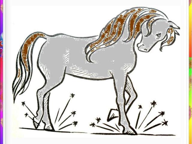 Семь - мы звонко будем цокать.Так стучит копытцем лошадь.Рот держать широко открытым.Улыбнуться. Медленно щелкать языком,присасывая его к небу и отрывая от него.Тянуть подъязычную связку.
