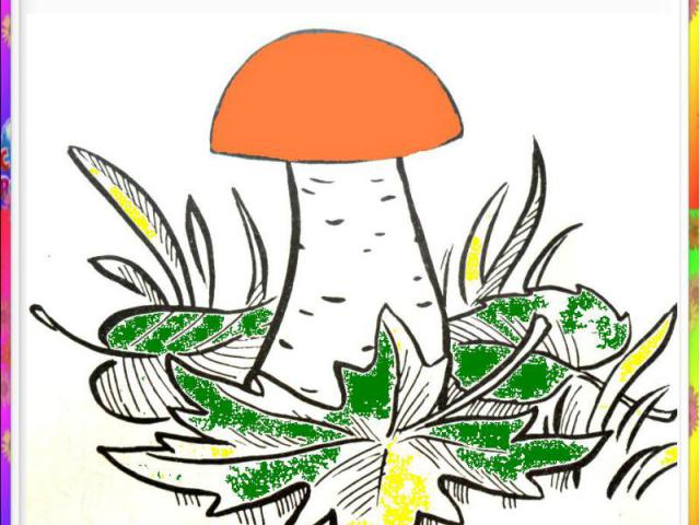 Восемь - к нам приходит осень.Вырос гриб на счете