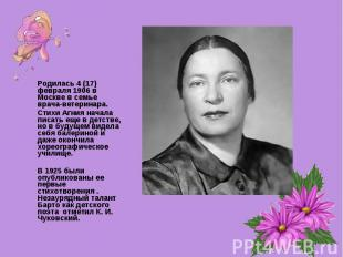 Родилась 4 (17) февраля 1906 в Москве в семье врача-ветеринара. Стихи Агния нача