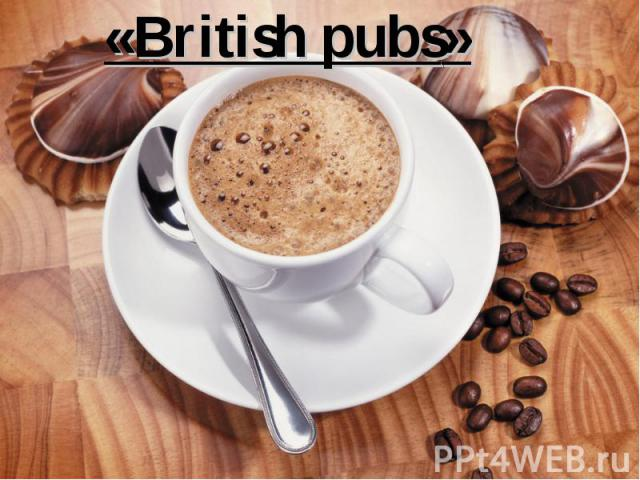 «British pubs»
