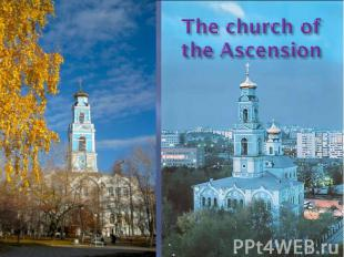 The church of the Ascension
