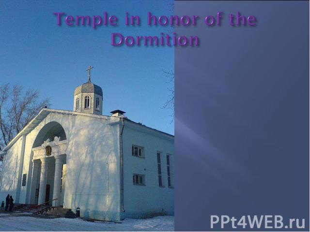 Temple in honor of the Dormition