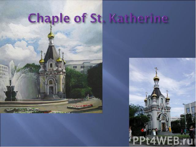 Chaple of St. Katherine