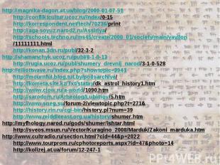 http://magnika-dagon.at.ua/blog/2009-01-07-51 http://confliktcultur.ucoz.ru/inde