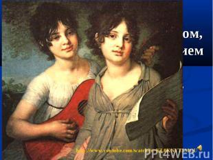 Роль взаимоотношений исполнителя с композитором, музыкальным произведением и слу