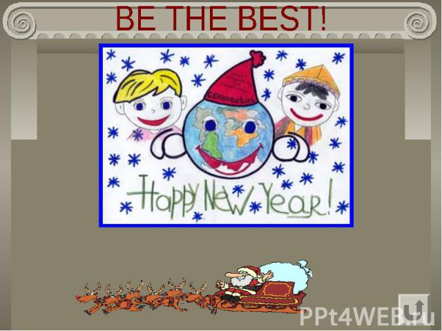 BE THE BEST!