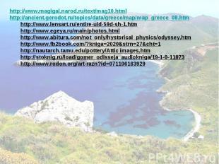 http://www.magigal.narod.ru/text/mag10.html http://ancient.gerodot.ru/topics/dat