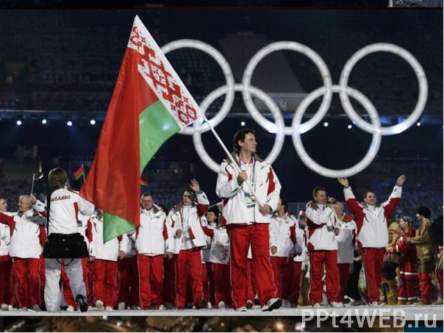 Открытие зимнихолимпийских игр