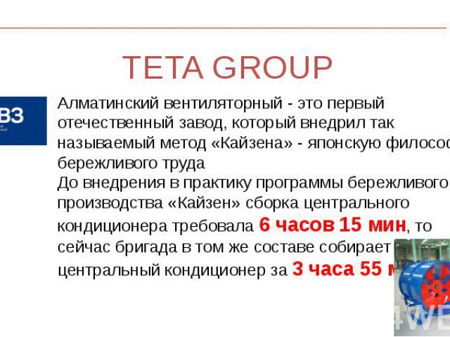TETA GROUP TETA GROUP