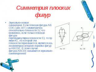 Зеркально-осевая симметрия.ЕслиплоскаяфигураABCDE(