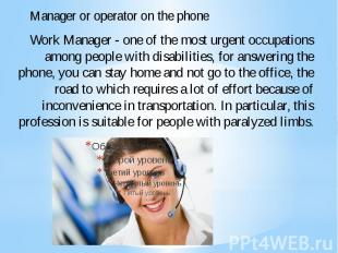 Work Manager - one of the most urgent occupations among people with disabilities