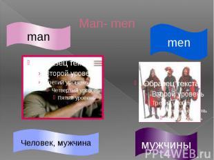 Man- men