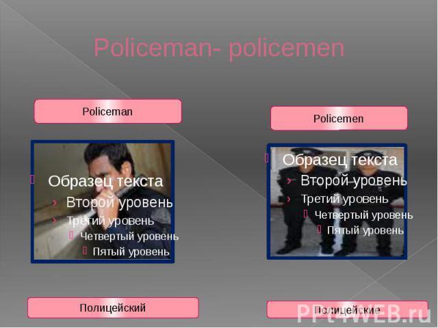 Policeman- policemen