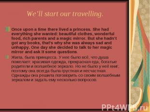 We'll start our travelling. Once upon a time there lived a princess. She had eve