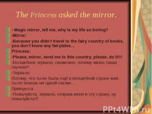 The Princess asked the mirror. - Magic mirror, tell me, why is my life so boring