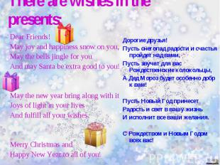 There are wishes in the presents: Dear Friends!May joy and happiness snow on you