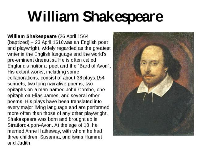 a look at the literary career and popularity of william shakespeare