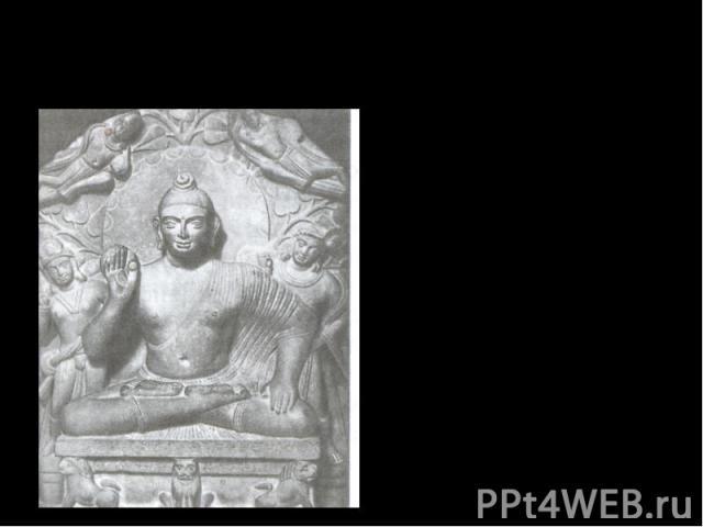 Будда «Главное - личные достоинства человека, а не его происхождение»
