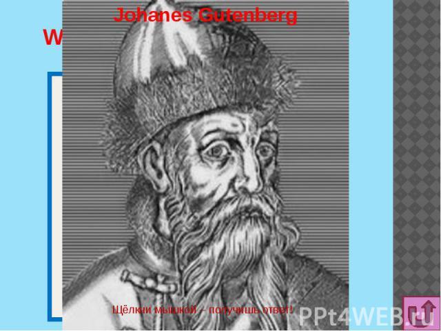 Johanes Gutenberg