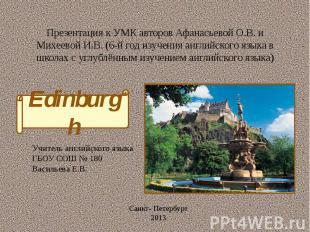 Презентация к УМК авторов Афанасьевой О.В. и Михеевой И.В. (6-й год изучения анг