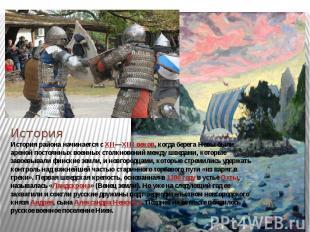 ИсторияИстория района начинается сXII—XIII веков, когда берега Невы были ареной