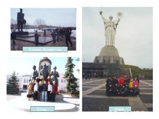 Хатынь, БелоруссияЕлец Киев