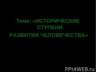 Муниципальное казённое образовательное учреждение «Горковская специальная (корре