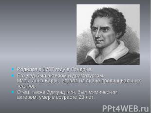 Родился в 1787 году в Лондоне. Его дед был актером и драматургом. Мать, Анна Кер