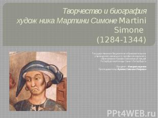 Творчество и биографияхудожника Мартини Симоне Martini Simone (1284-1344) Госуда