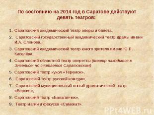 По состоянию на 2014 год в Саратове действуют девять театров: Саратовский академ