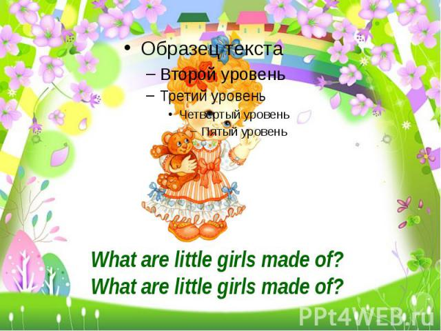 What are little girls made of?What are little girls made of?