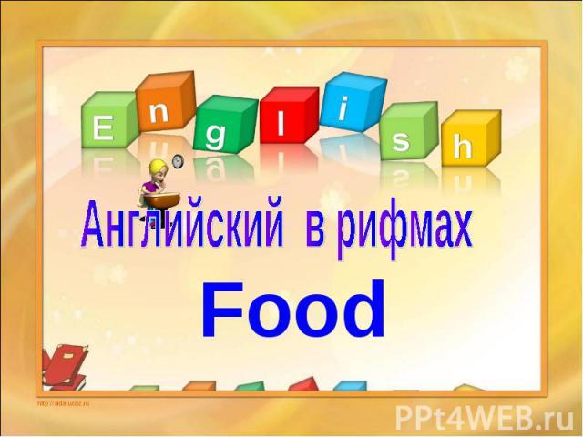 Английский в рифмах Food