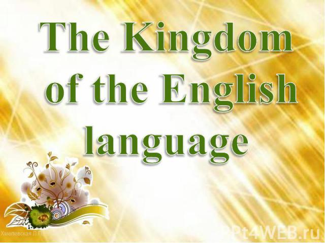 The Kingdom of the English language