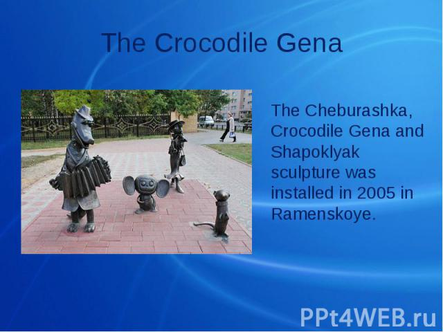 The Crocodile Gena The Cheburashka, Crocodile Gena and Shapoklyak sculpture was installed in 2005 in Ramenskoye.
