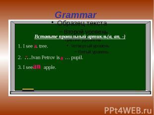 Grammar Вставьте правильный артикль(a, an, -)1. I see ... tree.2. …Ivan Petrov i