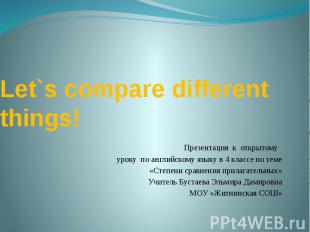 Let`s compare different things! Презентация к открытому уроку по английскому язы