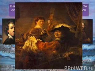 Рембрандт- мастер собственного автопортрета. Он оставил нам, более 100!!! Собств