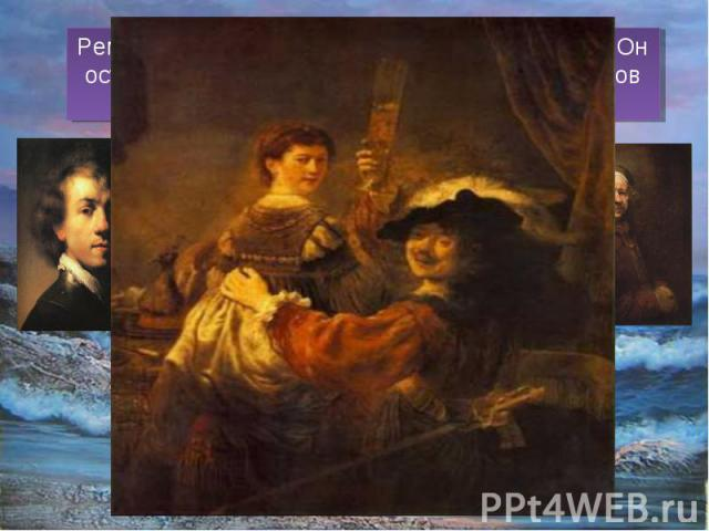 Рембрандт- мастер собственного автопортрета. Он оставил нам, более 100!!! Собственных портретов разного возраста.