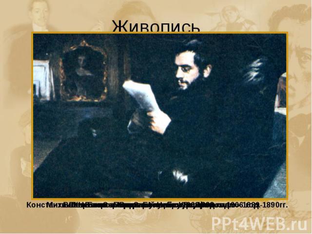 Живопись Константин Коровин «Париж. Бульвар Капуцинок» 1906 год.