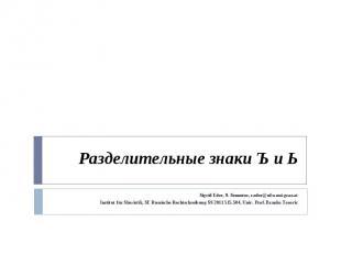 Разделительные знаки Ъ и Ь Sigrid Eder, 9. Semester, s.eder@edu.uni-graz.atInsti