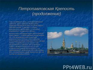 Свои приведения есть и в Петропавловской крепости. Души пятерых декабристов, каз