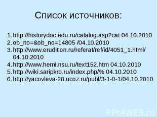 http://historydoc.edu.ru/catalog.asp?cat 04.10.2010ob_no=&ob_no=14805 /04.10.201