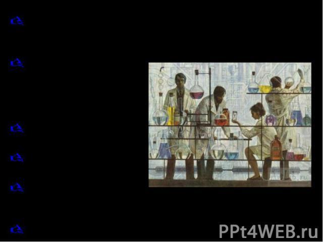 Синтез щавелевой к-ты(1824г) и мочевины(1828г), осуществлены Ф.Вёлером.Стремление создать краситель индиго привело к получению анилиновых красителей. В 1849г. Н. Зинин получил анилин.В 1856г. У. Перкин синтезировал мовеин.В 1858г. Грисс получил перв…