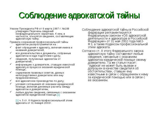 Банк советский имеет ли право передовать документы третьим лицам