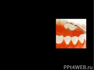 Здоровые зубы - гарантия здоровья Объясните, почему наше здоровье зависит от здо