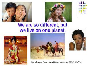 We are so different, butwe live on one planet.