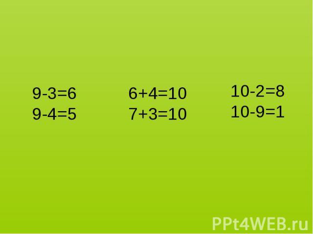 9-3=69-4=5 6+4=107+3=10 10-2=810-9=1