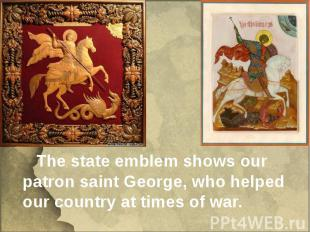 The state emblem shows our patron saint George, who helped our country at times